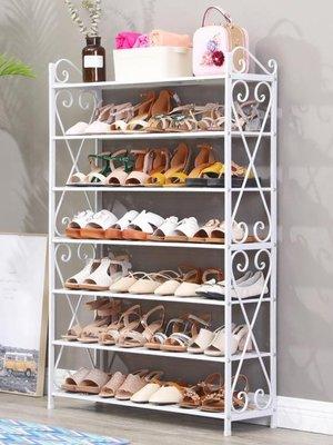 簡易鞋架家用經濟型宿舍防塵鞋櫃省空間組裝家里人門口小鞋架特價T