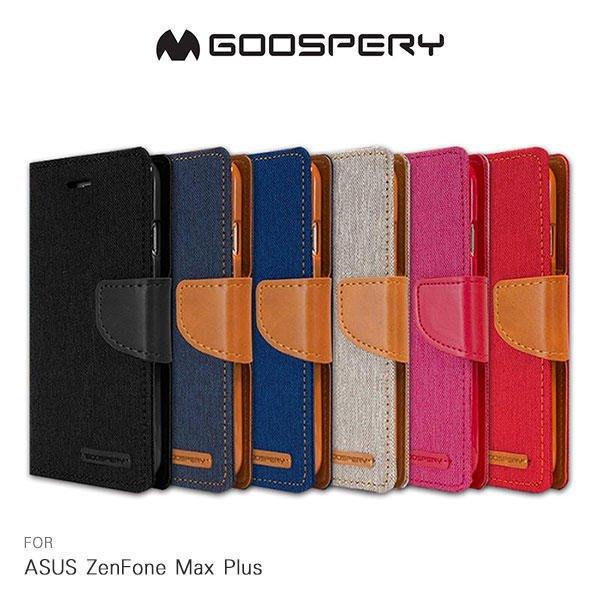 *Phone寶*GOOSPERY ASUS ZenFone Max Plus ZB570TL 網布皮套 可站立 保護套