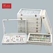 TRUDY日本專櫃絨布飾品收納盒冰花絨戒指手鐲耳釘耳環格子展示盒項錬飾品珠寶箱