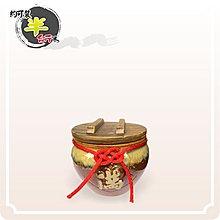 【唐楓藝品米甕】鐵紅招財迷你米甕 - 約可裝 300 公克米