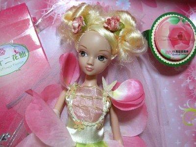 愛卡的玩具屋 ㊣中國芭比/可兒娃娃 12花仙系列-11月薔薇花神