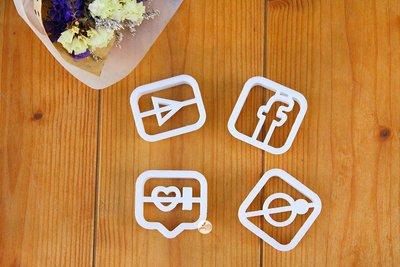 (缺貨)迷你切模_PLA白邊網路社群4款_062210◎切模.網路.社群.臉書.IG.餅乾.黏土.模具