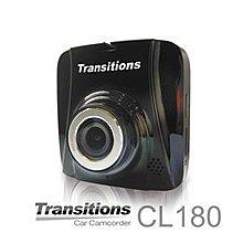 【安全專家】全視線CL180 廣角140度1080P高畫質行車記錄器