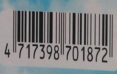 二手專輯[海豚灣戀人 電視原聲帶]1 CD紙膠盒+1寫真歌詞本+1CD,2003年最被期待的璀燦新聲音Angela張韶涵