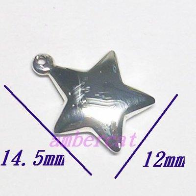 琥珀貓~~925純銀材料 ~墜飾~N5898~12mm扁胖星星~一個