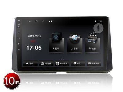 【全昇音響 】19ALTIS V33專用機 八核心 獨家雙聲控系統,G+G雙層鋼化玻璃 支援AHD高階倒車鏡頭