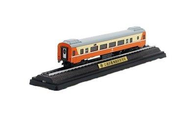 【專業模型】鐵支路 NS3508 商務客車紀念車35BCK10600型