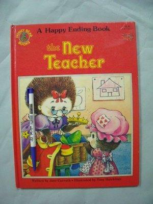 【姜軍府童書館】《The New Teacher》A Happy Ending Book 英文繪本故事