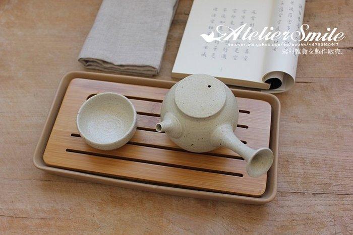 [ Atelier Smile ] 鄉村雜貨 竹製 陶瓷托盤  茶具 托盤 厚重 陶色 品茶 (現+預)