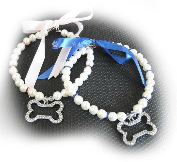 翔仁寵物工坊~寵物精品百貨【緞帶鑲鑽可愛骨頭珍珠項鍊】共3種尺寸