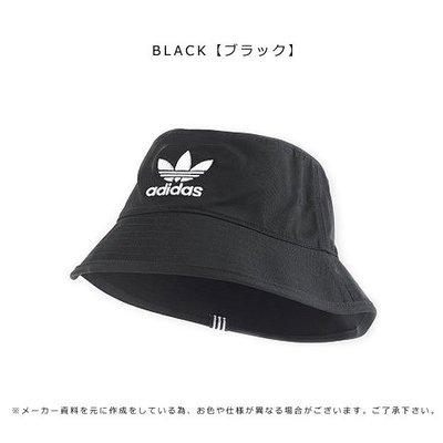 全新 現貨 Adidas 愛迪達 Originals Hat BK7350 三葉草 漁夫帽 黑色 男生 OSFM