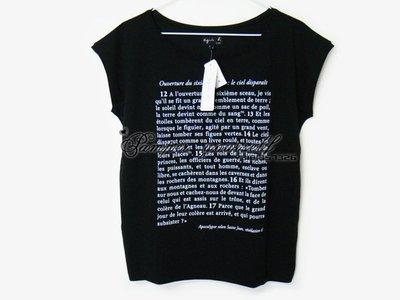 全新 100% 台灣專櫃真品 正版 agnes b 女 寬領 露香肩 LOGO 無袖 T恤 葡萄牙製造