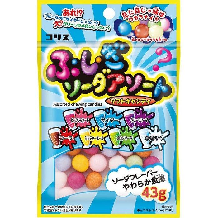 +東瀛go+ CORIS 可利斯 七味 汽水風味軟糖 43g 不思議綜合蘇打軟糖 日本糖果 日本原裝進口