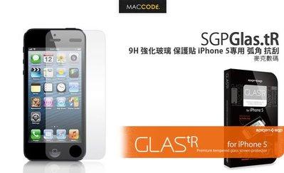 【 麥森科技 】SGP Glas.tR 9H 強化玻璃 保護貼 iPhone 5用 弧角抗刮 含按鍵貼 含稅 免運費 台北市