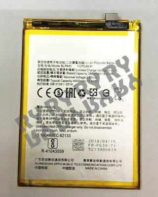 RY維修網-適用 OPPO R11S Plus R11SP  電池  BLP645 連工帶料 600元