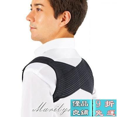 日本冰冰佳人生駝背矯正衣男女士學生背部矯正帶防駝背神器夏【優品良鋪】