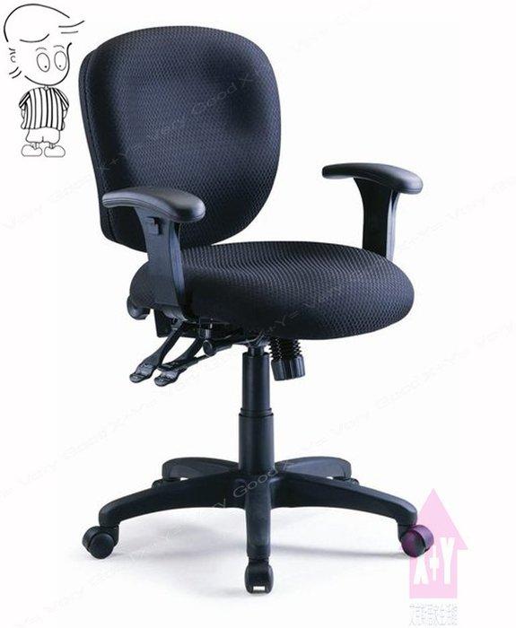 【X+Y時尚精品傢俱】OA辦公家具系列-RE-CS02 扶手辦公椅.電腦椅.學生椅.書桌椅.摩登家具
