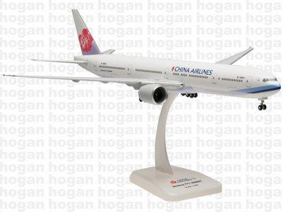 B777-300ER China Airlines【SKY TEAM】Registration:B-18001 中華航空