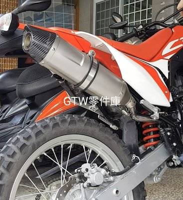 《GTW零件庫》免運 HONDA 本田 CRF150L 全段排氣管 改裝排氣管 全白鐵頭段 白鐵尾段鍍色