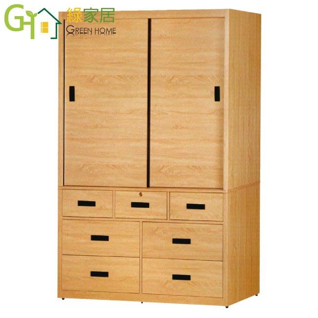 【綠家居】瑪歐納 現代5.1尺推門七抽衣櫃/收納櫃