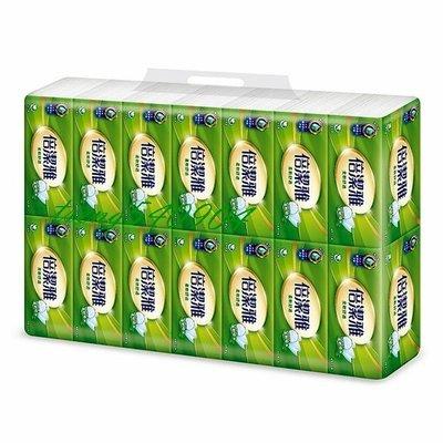 倍潔雅 抽取式衛生紙150抽84包