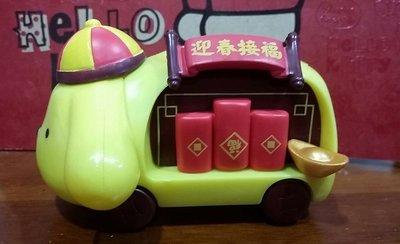 2012年香港7-11 Hello Kitty & Friends甜品系列 聖誕版- 布丁狗