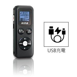 快譯通 數位 立體聲 錄音筆 4g (CRM-340)