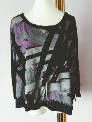 美國品牌Upload 抽象塗鴉紫黑色龐克風飛鼠袖上衣 M/L