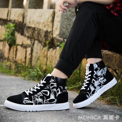 春季高筒鞋韓版男鞋學生帆布鞋男休閒鞋子潮流百搭青少年板鞋潮鞋