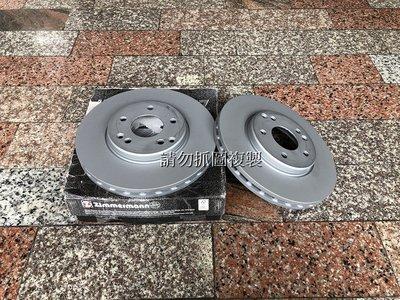 BENZ W203 W210 6缸 德國OZ 前輪 煞車盤 碟盤 (盤面300*28)