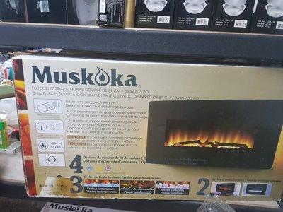 進口Muskoka壁掛式電暖器-附桌架 MHC35BL 966684