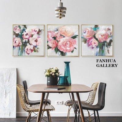 C - R - A - Z - Y - T - O - W - N 黃花玫瑰花掛畫客廳居家臥室掛畫簡約美式玄關方形裝飾畫