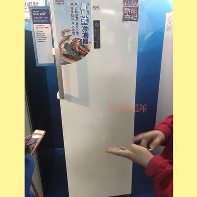 限台南地區~《台南586家電館》SANLUX三洋冷凍櫃單門直立式【SCR-250F】250公升/自動除霜