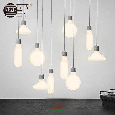 【美學】北歐現代簡約風瑞典設計師燈具FormPendants單頭玻璃時尚吊燈CMX_332