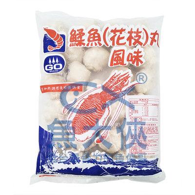 2D2A【魚大俠】FF492聚耀誠鯤-花枝風味鰇魚丸(600g/包)#丸