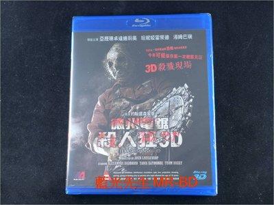 [3D藍光BD] - 德州電鋸殺人狂 The Texas Chainsaw Massacre 3D + 2D