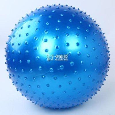 瑜珈球 按摩球顆粒球觸覺球大龍球兒童感統訓練健身球加厚爆YYP