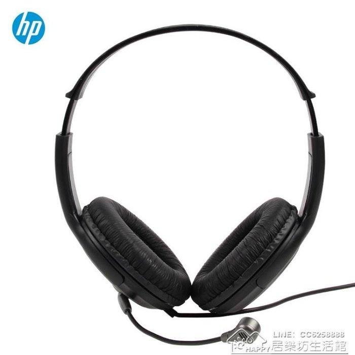 【瘋狂夏折扣】頭戴式耳機筆記本 電腦重低音語音話筒耳麥商務辦公游戲