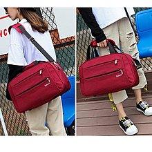 [全館免運,滿千折百]旅行袋旅行背包新款旅行袋旅行背包男大容量行李包短途旅游包女簡約手提包——【盒子商城】
