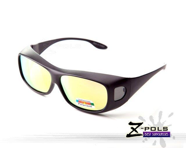 【視鼎Z-POLS】加大頂級電鍍偏光 可包覆近視眼鏡於內!Polarized寶麗來偏光太陽眼鏡,實用新上市!