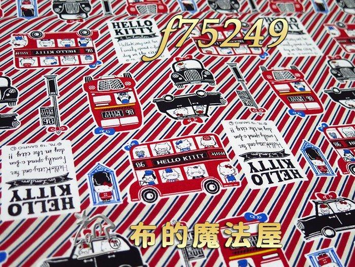 【布的魔法屋】日本正版f75249凱蒂貓英倫風紅色Hello Kitty中厚純棉布料日本進口布料(三麗鷗拼布布料卡通布)