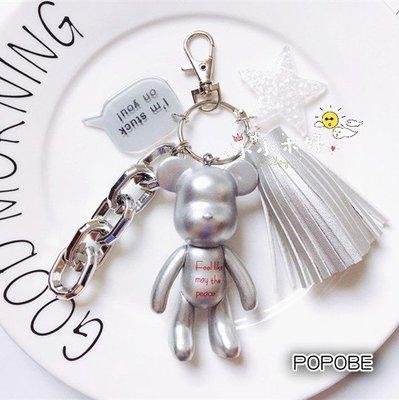 銀色小熊星星流蘇款 鑰匙圈✈韓國正版POPOBE暴力熊公仔 小熊吊飾掛件 擺飾 生日禮物/禮盒裝☀小小木妤╭❀