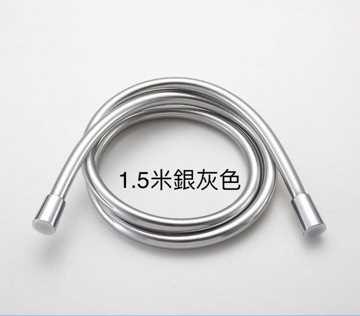 FUO衛浴:1.5米超耐用沐浴管
