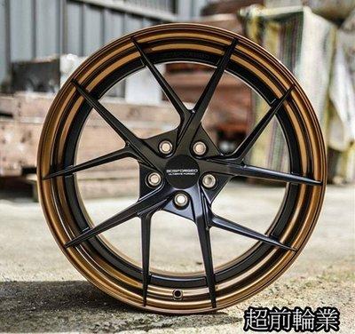 【超前輪業】美國品牌 305 FORGED UFL123 鍛造鋁圈 19吋 20吋 21吋 22吋 顏色 規格 客製