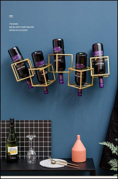 金色不規則掛壁式紅酒架 北歐風現代簡約風金屬壁掛酒瓶架 居家佈置裝飾品廚房餐廳中島收納架【歐舍傢居】