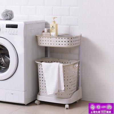 髒衣籃洗衣籃髒衣服收納筐家用放衣服的籃子髒衣簍浴室裝衣婁藍框【每日一物】