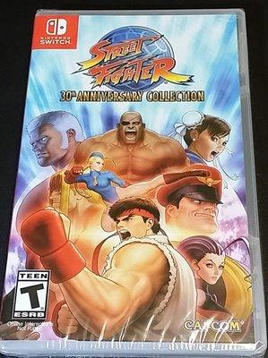 全新未拆 NS Switch 快打旋風 30週年紀念合集 Street Fighter 30th 英文版