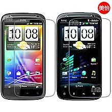 HTC G14 Sensation XE Z710E保護膜 Z715E G18高透貼膜 屏保護膜[83549]