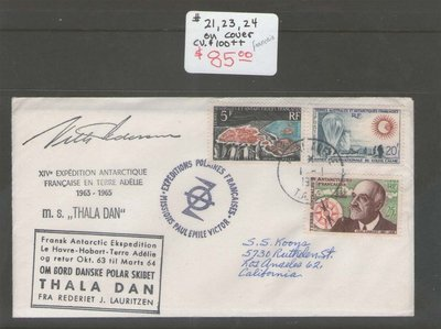 【雲品】法國France Antarctiques 1961 Sc 21,23,24 Cover - Scarce 庫號#33041