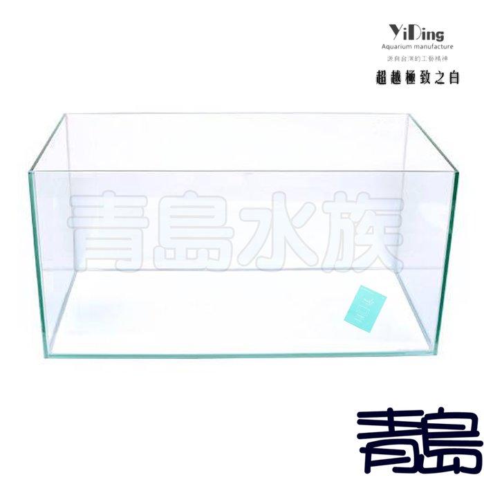 AX。青島水族。SW-180台灣YiDing亿鼎-Skylight超白45度水晶缸==180*60*60cm預定